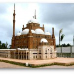 Islamic Civilisation Park
