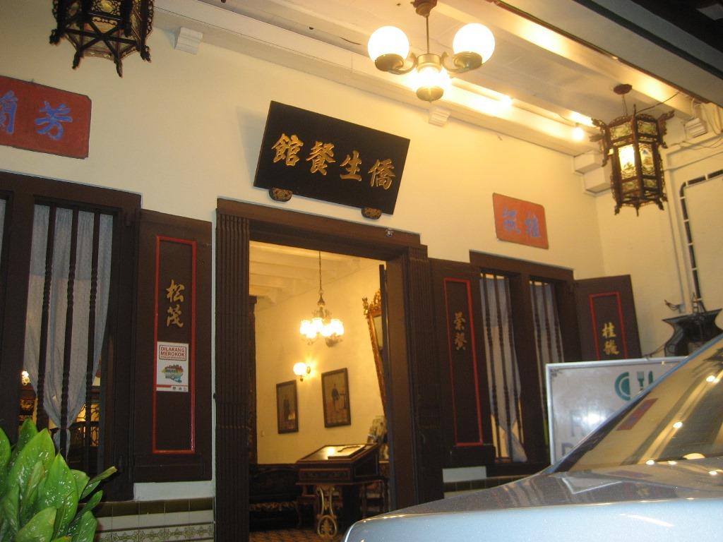 Restoran Peranakan